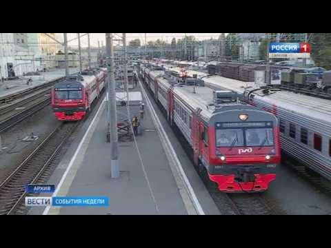 Саратовский вокзал готовится к реконструкции