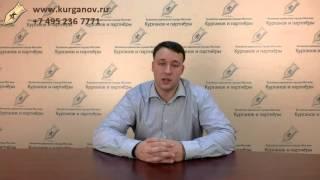 видео Юридические аспекты
