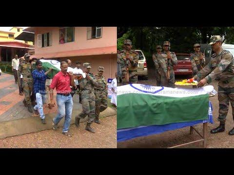 Kavalapara | Soldier Vishnu | Funeral