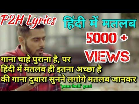 #grtswhateveranything #punjabitohindi yaar beli guri parmish verma lyrics  meaning hindi translation