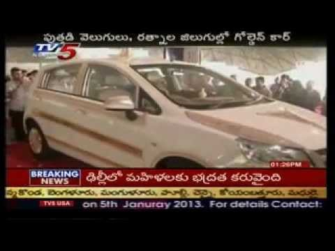 Golden Car in Gujarat  -  TV5