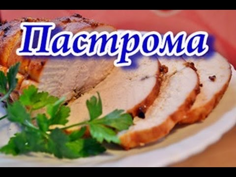 Закуски из мяса и птицы, рецепты с фото на