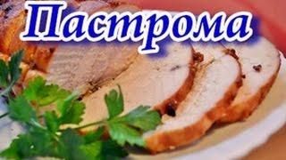 Пастрома куриная вместо колбасы
