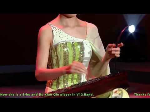 Du Xian Qin Solo by Former 12 Girls Band 女子十二乐坊 Erhu player Lei Ying