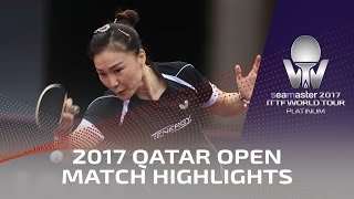 2017 Qatar Open Highlights: Chen Meng Vs Shan Xiaona (1/2)