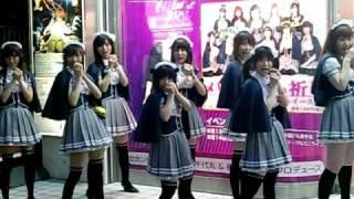 セカンドCD「メリディンの祈り」 本日5月27日発売.