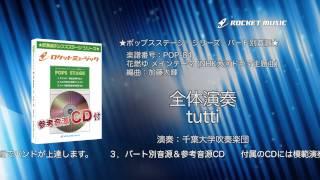 2015年NHK大河ドラマ「花燃ゆ」のオープニングテーマ曲です。長州・萩の...