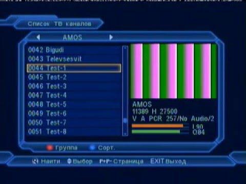 Частоты для авс2 тарелки голден интерстар играть в игровые автоматы бесплатно и без регистрации 2014 года