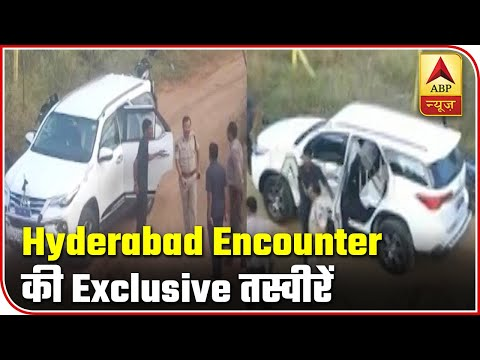 Hyderabad Rape Case: Exclusive Visuals Of Place Where Encounter Took Place | ABP News