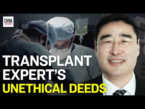 Another Organ Transplant Expert Leaves Behind Unethical Deeds | Epoch News | China Insider