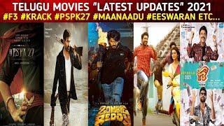 Latest Telugu Movies Updates | Upcoming Telugu Movies Release Dates | Telugu Movies Digital Rights