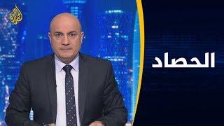🇱🇾 الحصاد - #ليبيا.. المحاور وآفاق السلام