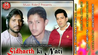 Pahari Song 2018 | Sidharth Ki Naati | Suketi/ Kullvi Naati | Pal Singh | Gian Negi | Music RiderZ |