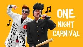 LINKS BELOW! Just for fun. Cover of Kishidan's 'One Night Carnival'...