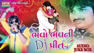 New Gujarati DJ SONG | Jaanu Jan Lai Gai | LOVE SONGS | Vijay Thakor | Bhavo Bhav Ni Preet