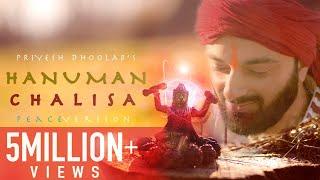 hanuman-chalisa-peace-version---priyesh-dhoolab