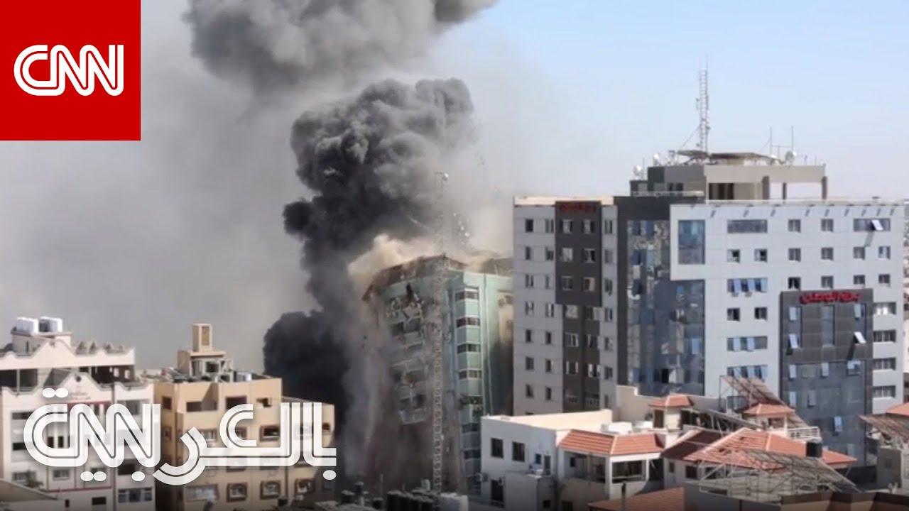 لحظة قصف مبنى يضم مكاتب الجزيرة وأسوشيتد برس في غزة.. ومراسل CNN يعلق  - نشر قبل 2 ساعة