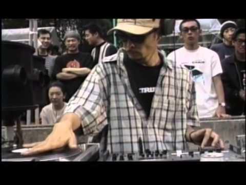 History Of DJ Krush [1/3]