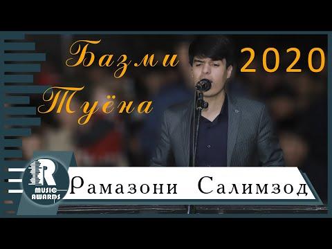Рамазони Салимзод  Базми  Туёна Кисми 1  2020с Ramazoni Salimzod bazmi Tuyona 1 2020s