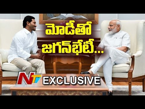 NTV Exclusive Visuals of YS Jagan Meeting with PM Modi | New Delhi