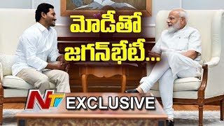 Download NTV Exclusive Visuals of YS Jagan Meeting with PM Modi | New Delhi Mp3 and Videos