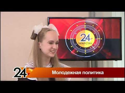 Главные новости - Молодёжная политика