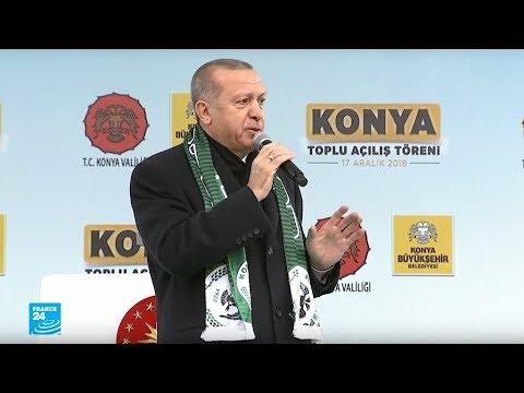 أردوغان تلقى موافقة ترامب لشن عملية عسكرية ضد المسلحين الأكراد في سوريا  - نشر قبل 4 ساعة