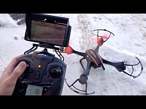 DBPOWER UDI U842 Predator: Review