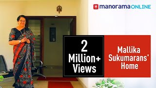 Mallika Sukumarans' Home   Prarthana   Prithviraj, Indrajith   Swapnaveedu   Full Episode