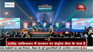 PULWAMA REVENGE : #JaiHindConclave : India Gate से सबसे बड़ी कवरेज. LIVE | DANGAL | HALLA BOL |