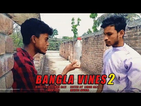 Bangla Vines 2 | Limon Gazi | Bangla_New_Funny_video_2020 | Limon_Gazi | @Limon EditZ