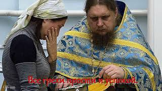 Галина Воленберг - Господи! Услышь меня!