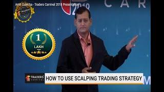 Amit Gulecha - Traders Carnival 2018  Presentation