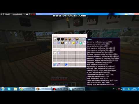 Сервера майнкрафт, мониторинг серверов майнкрафт