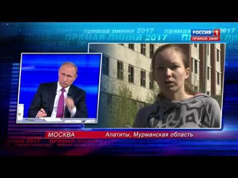 Прямая линия с президентом, Апатиты, Дарья Старикова