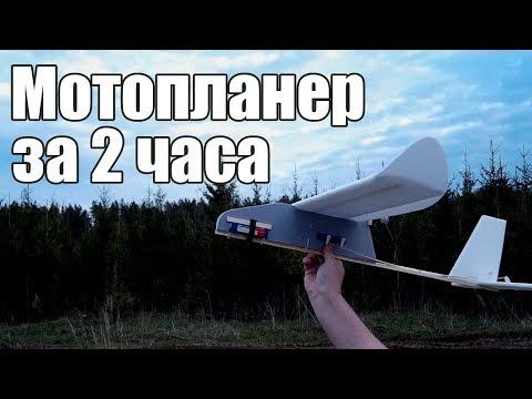 МиГ-25П -