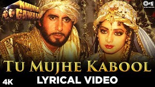 Enjoy the lyrical version of melodious track 'tu mujhe kabool' from iconic drama film 'khuda gawah' starring amitabh bachchan and sridevi. in soulful...