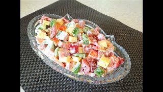 Сочный, вкусный, красочный салат -на скорую руку! Из 3-х ингредиентов!