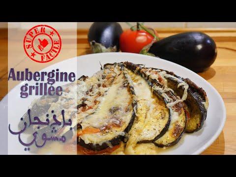 aubergine-éventail-grillée-au-four-tomate-mozza---باذنجان-مشوي-مع-طماطم-موزاريلا