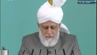 Urdu Khutba Juma 31st August 2012
