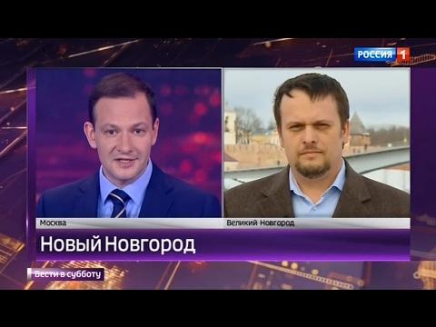 Новости — Великий Новгород