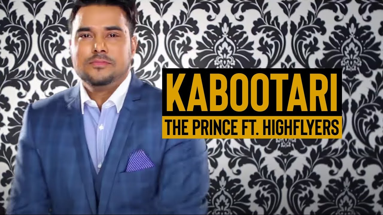 how to download music from itunes to iphone the prince ft highflyers amp balpreet kaur kabootari 20805
