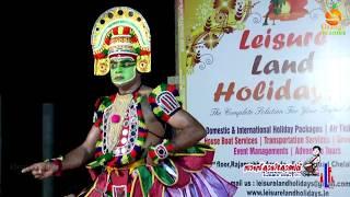 OTTAN THULLAL PART 4 Story : Kalyana Sougandhikam - Kalamandalam Suresh Kaliyath