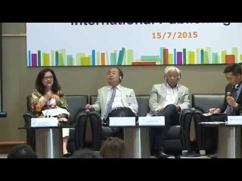 Hong Kong Book Fair 2015: International Publishing Forum (Japanese)