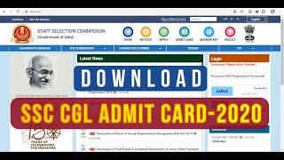SSC CGL ADMIT CARD 2020 | Download SSC CGL ADMIT CARD | ssc cgl ka admit card kaise download kare