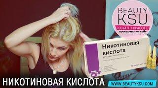 видео Витамины для роста волос: 20 лучших и отзывы о применении