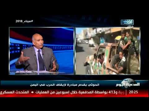 الحوثي يقدم مبادرة لإيقاف الحرب في اليمن