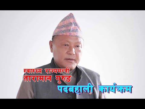 State Minister for Health Hon. Taraman Gurung