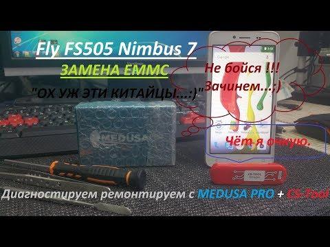 Fly FS505 Nimbus 7 Не включается. Замена EMMC.