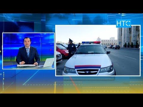 #Новости / 30.10.19 / Дневной выпуск - 13.00 / НТС / #Кыргызстан